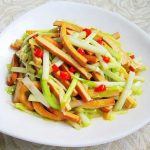 Fried Leek With Smoked Bean Curd In Oyster Sauce
