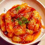 Korean Fried Rice Cake