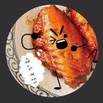 Rice Cooker Beer Chicken Wings