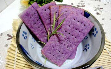 purple potato cookies