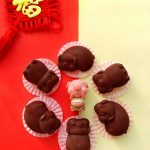 Piggy Black Chocolate.