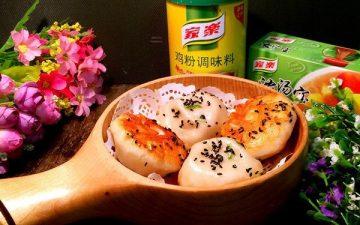 Shanghai Fried Bun
