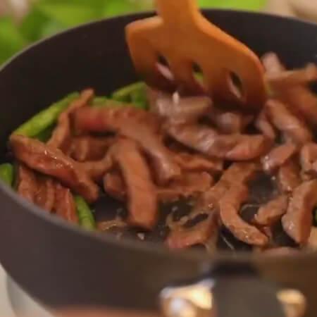 Stir fry beef tenderloin.