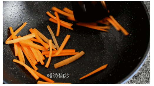 The carrot sticks are slightly fried.