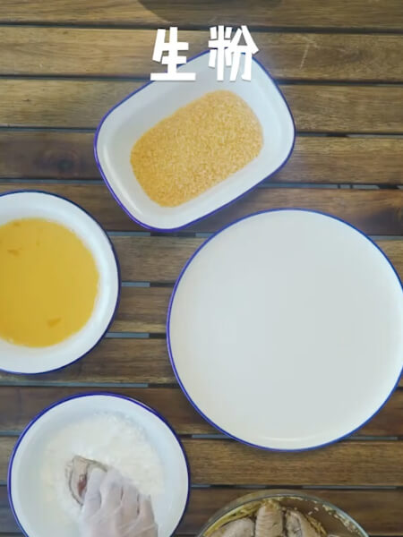 Chicken wings coated with raw powder, egg liquid, bread crumbs