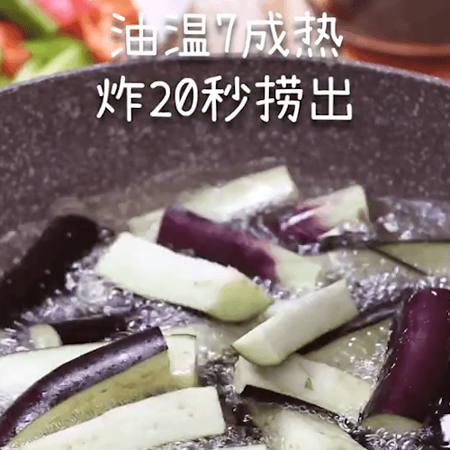After the eggplant oil is hot fried at 70% for 20s, remove it