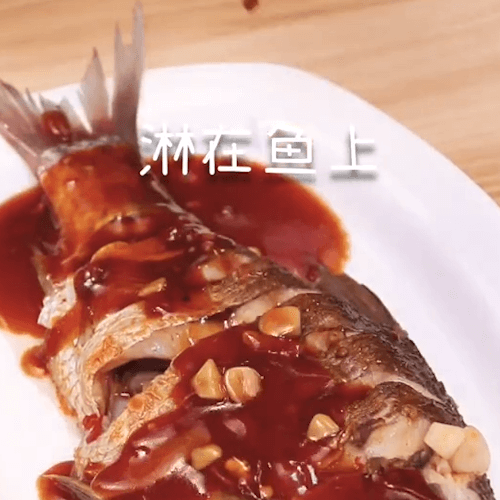 Pour on fish