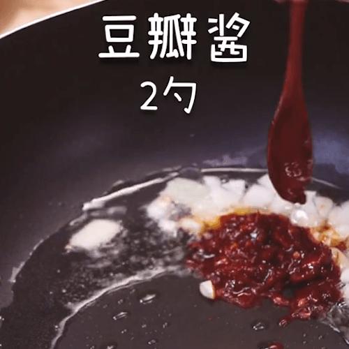 Stir-fried ginger, garlic and watercress sauce