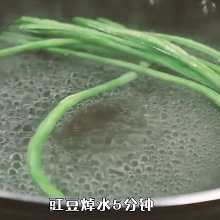 Vigna boiled in water for 5 minutes, let cool out.