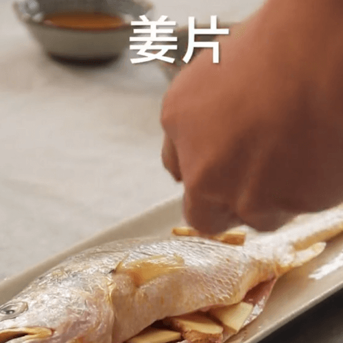 Fish cut flower knife stuffed with ginger slices