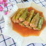 green pepper stuffed meat