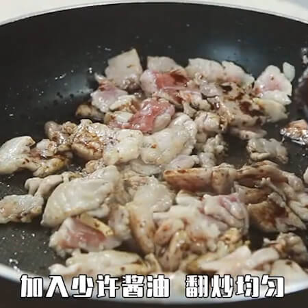 Add less soy sauce and stir-fry evenly.