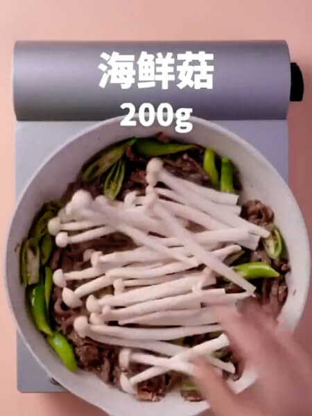 Green Hangzhou pepper 40 grams, seafood mushroom 200 grams.