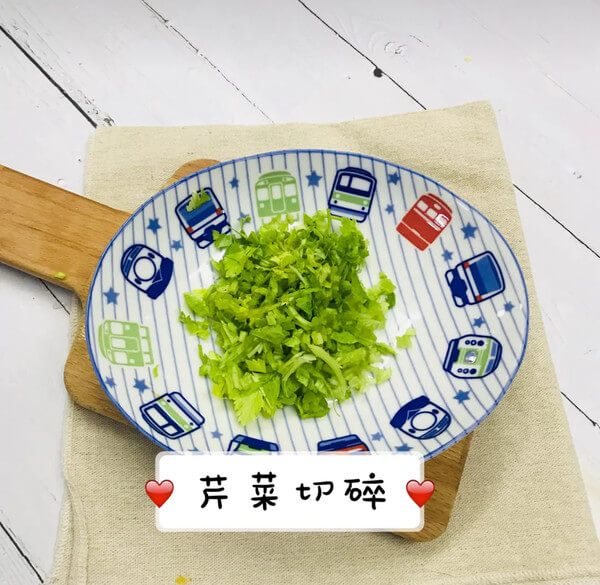 Then chopped celery, as shown below.