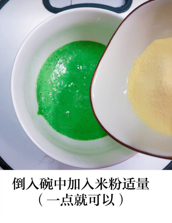 Then add the right amount of rice noodles to the rape puree and mix well,