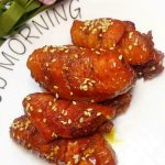[great lucky] braised chicken wings.