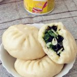 Steamed Bun with Shrimp Skin Fungus and Leek Stuffing