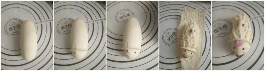 Make dough into strips