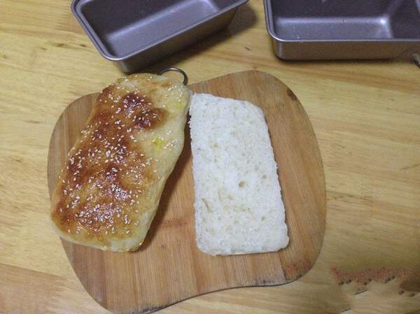 The baked bread germ is cut in half.